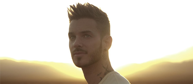 ALU - Matt Pokora